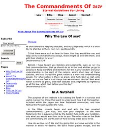 The Commandments of YHWH
