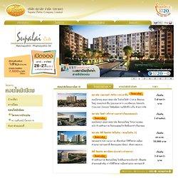 Les maisons, les maisons en rangée et des condominiums qualité Supalai.