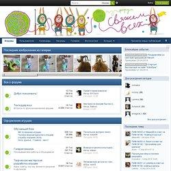 Форум почитателей амигуруми (вязаной игрушки) > Буффи, собачка из мягкой шерсти, 100% любви и одной пуговки