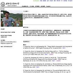 西安电子科技大学个人主页