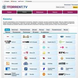 тв украины 1+1 смотреть онлайн прямой эфир