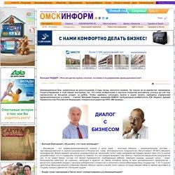 Валерий ПЕДДЕР: «России срочно нужны госплан, гостайна и госуправление промышленностью!»