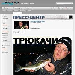 Москанелла. Официальный сайт