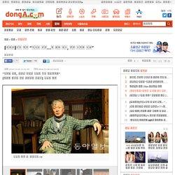 """[신동아]작가 김훈 """"박정희 시대…땅 덮는 업적, 하늘 찌르는 죄악"""""""