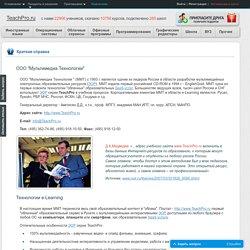 Онлайн интерактивные видео курсы