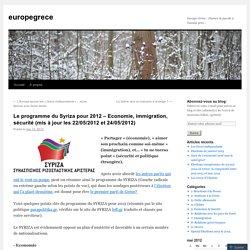 Le programme du Syriza pour 2012 – Economie, immigration, sécurité (mis à jour les 22/05/2012 et 24/05/2012)