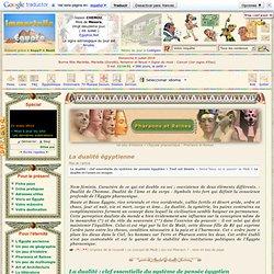 """La dualité égyptienne / site """"Immortelle Égypte"""""""