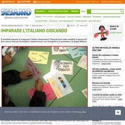 Imparare l'italiano giocando