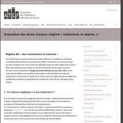 Imposition des droits d'auteur (régime «traitements et salaires»)