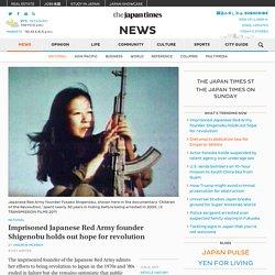 Imprisoned Japanese Red Army founder Shigenobu holds out hope for revolution