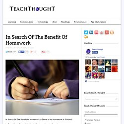 benefits of homework articles