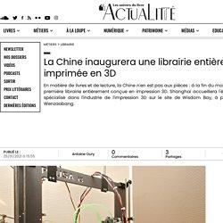 La Chine inaugurera une librairie entièrement imprimée en 3D