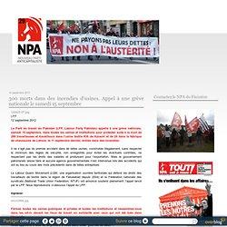 300 morts dans des incendies d'usines. Appel à une grève nationale le samedi 15 septembre - Le blog du NPA 29 QUIMPER