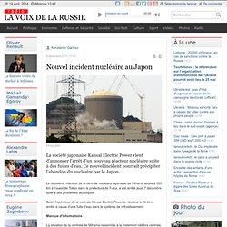 Nouvel incident nucléaire au Japon