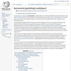 Inconscient (psychologie analytique)