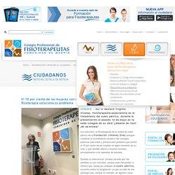 Noticia. El 70 por ciento de las mujeres con incontinencia que recibe tratamiento de fisioterapia soluciona su problema - Ilustre Colegio Profesional de Fisioterapeutas de la Comunidad de Madrid