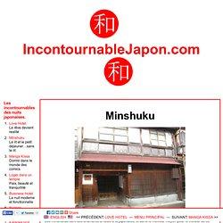 Minshuku - un incontournable des nuits japonaises