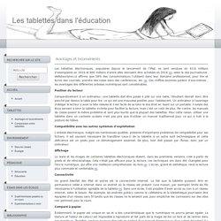 Avantages et inconvénients : Les tablettes électroniques dans l'éducation