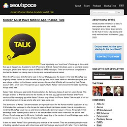 Seoul Space: Startup Incubator. Coworking Hub. IT Blog. Localization Agency.