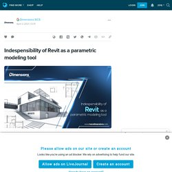 Indespensibility of Revit as a parametric modeling tool