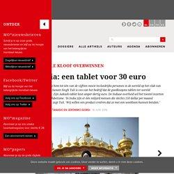 India: een tablet voor 30 euro