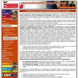 La revisione del lavoro e la verifica individuale e di gruppo - www.apprendimentocooperativo.it - Il portale dei docenti - comunità di pratica e di apprendimento