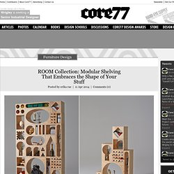 Core77 / industrial design magazine + resource / Furniture Design category