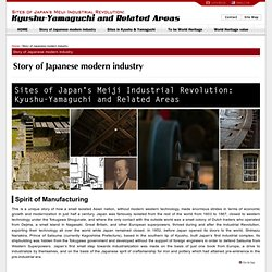 Sites of Japan's Meiji Industrial Revolution: Kyushu-Yamaguchi and Related Areas