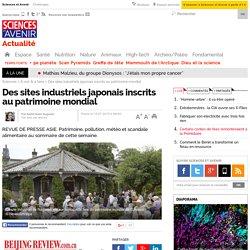 Des sites industriels japonais inscrits au patrimoine mondial - 14 juillet 2015