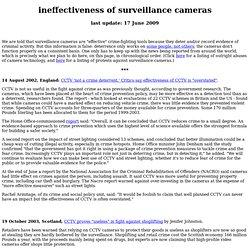 ineffectiveness of surveillance cameras