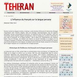 Kos la langue persane