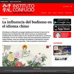 La influencia del budismo en el idioma chino - ConfucioMag