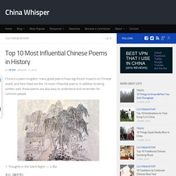 Top 10 Most Influential Chinese Poems in History