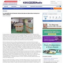 Info plus/Journal/KBS World Radio