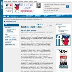 Prix Jean Renoir des Lycéens (Eduscol)