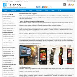 touch screen kiosk price