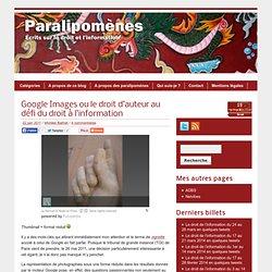 Blog Archive » Google Images ou le droit d'auteur au défi du droit à l'information