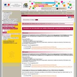 Français - Voie générale - Lycée - L'éducation aux médias et à l'information dans les programmes - S'informer, se documenter