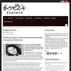 Information historique et socioculturelle sur l'Algérie – Hassiba Ben Bouali, l'icône de la résistance féminine de la guerre de libération