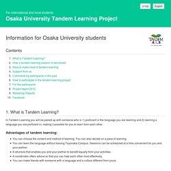 Information for Osaka University students|タンデム学習プロジェクト(大阪大学文学部・文学研究科)