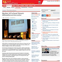Big data, IoT to boost Taiwan's information services sector|WantChinaTimes.com