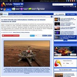La chine dévoile des informations inédites sur sa mission martienne de 2020