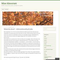 Weisst du etwas? – informationssök på tyska