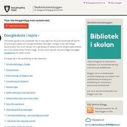 Skolbiblioteksbloggen