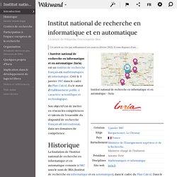 Institut national de recherche en informatique et en automatique - Wikiwand