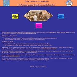 Cours d'initiation à la didactique du FLE, initiative microprojet, AUF