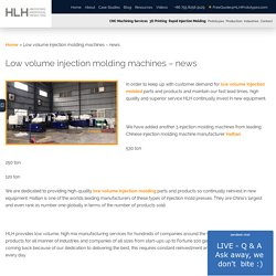Low volume injection molding machines - news - HLH Prototypes Co Ltd