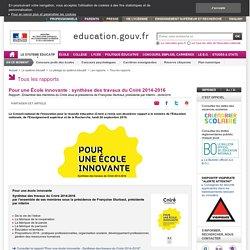 Pour une École innovante : synthèse des travaux du Cniré 2014-2016