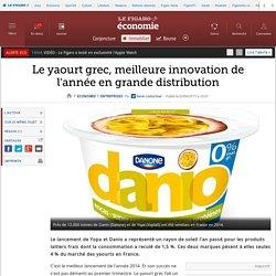 Le yaourt grec, meilleure innovation de l'année en grande distribution