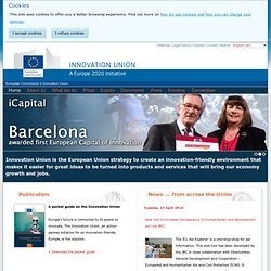 Home page - Innovation Union - European Commission